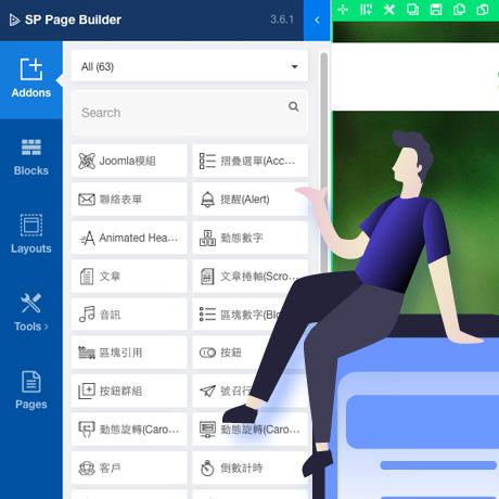 JOOMLA 中文語言檔系統