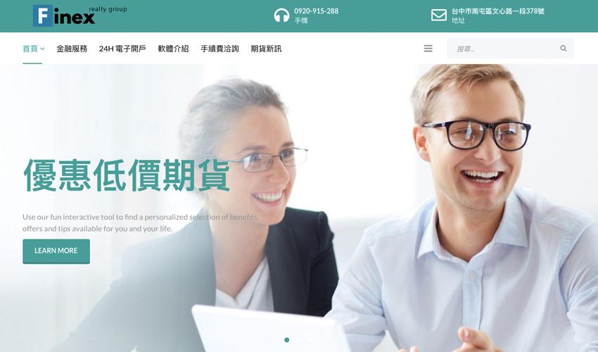 Finex財務專業經理人網站